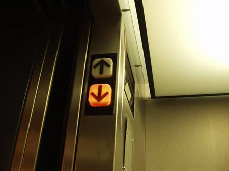 Instalação de elevadores